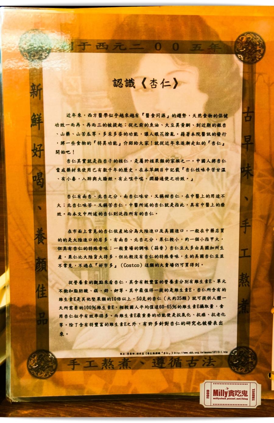 杏福巷子64.jpg