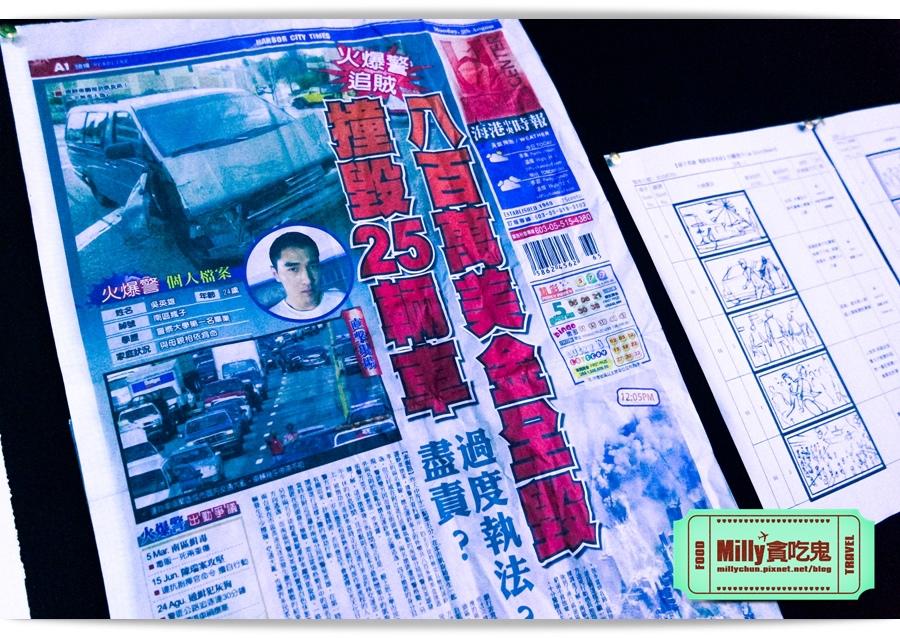 痞子英雄冷凍時空紀念樂園 0020.jpg