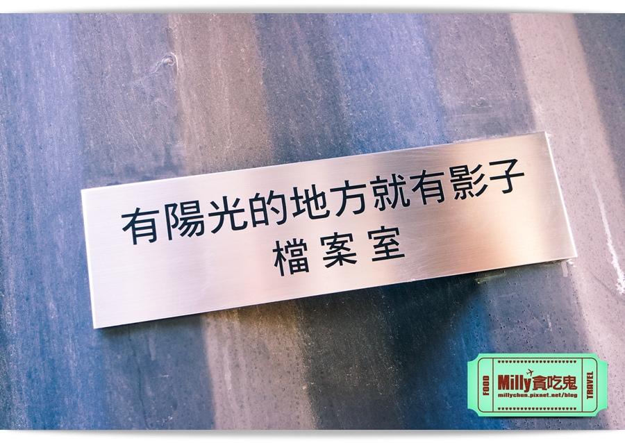 痞子英雄冷凍時空紀念樂園 0042.jpg