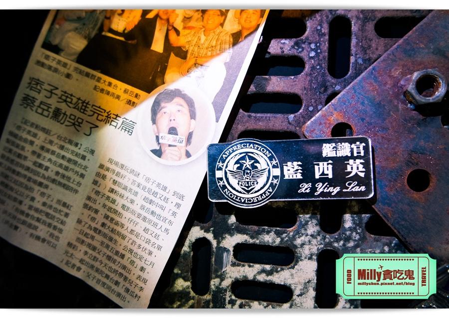 痞子英雄冷凍時空紀念樂園 0052.jpg