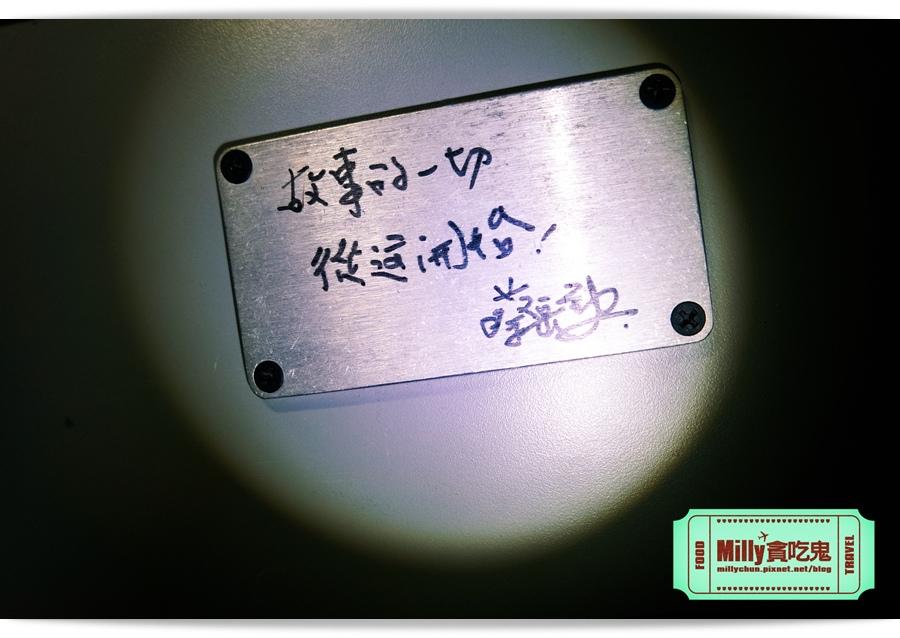 痞子英雄冷凍時空紀念樂園 0055.jpg
