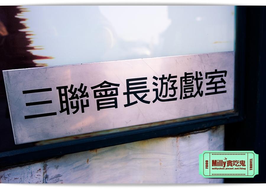 痞子英雄冷凍時空紀念樂園 0070.jpg