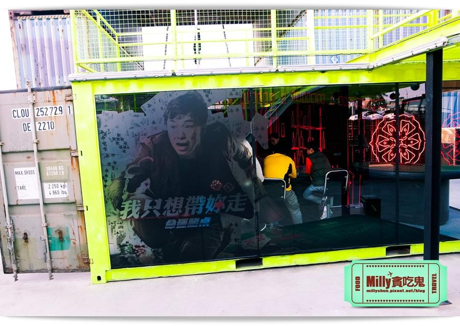 痞子英雄冷凍時空紀念樂園 0074.jpg