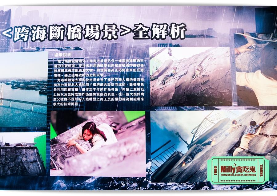 痞子英雄冷凍時空紀念樂園 0094.jpg