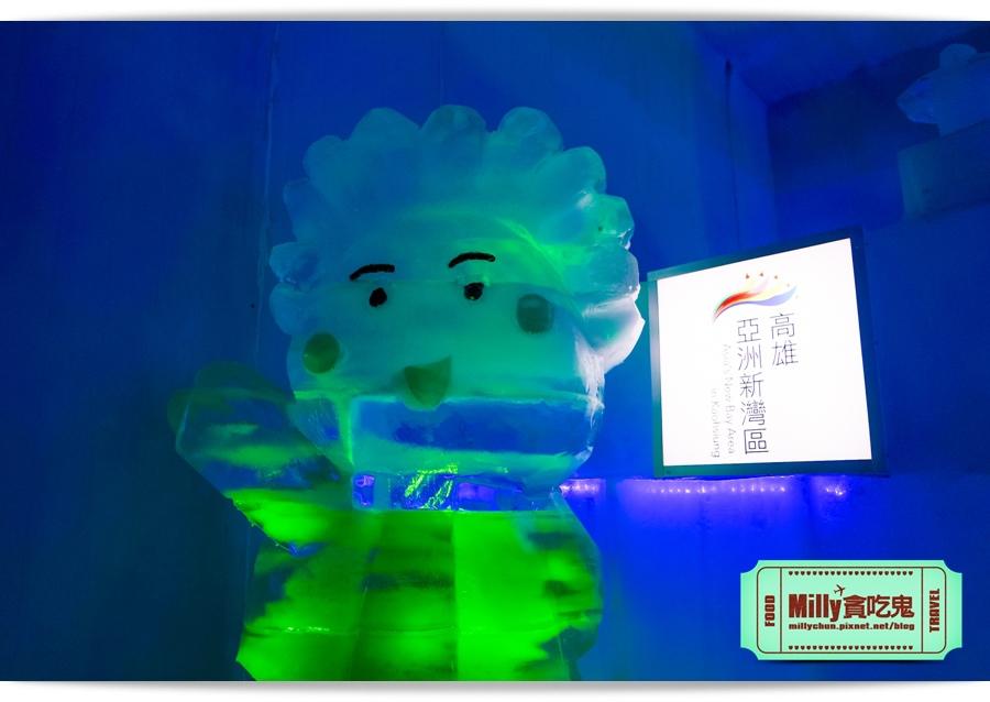 痞子英雄冷凍時空紀念樂園 0165.jpg