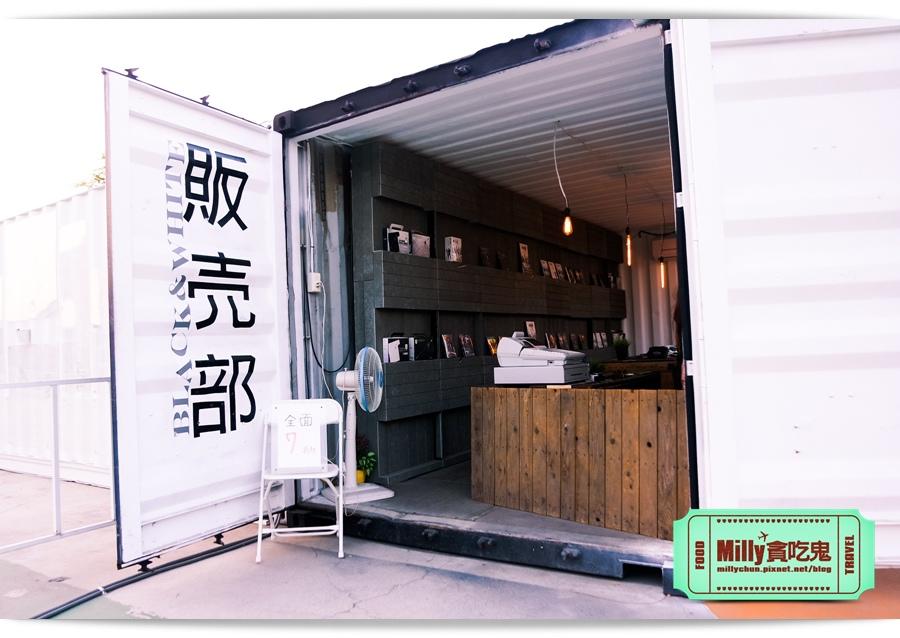 痞子英雄冷凍時空紀念樂園 0188.jpg