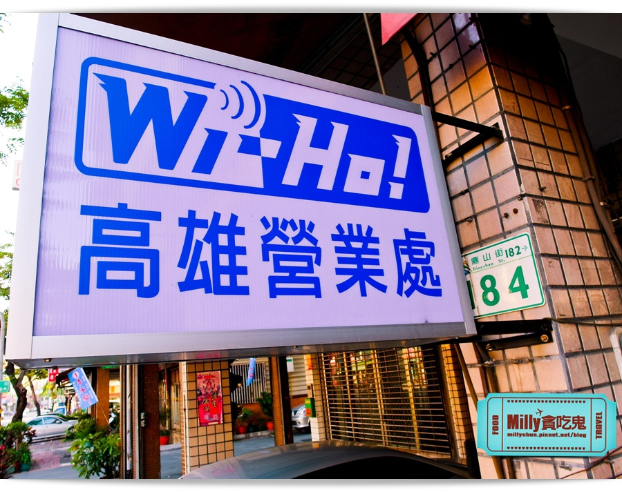 WIHI 韓國方塊機心得 0002.jpg