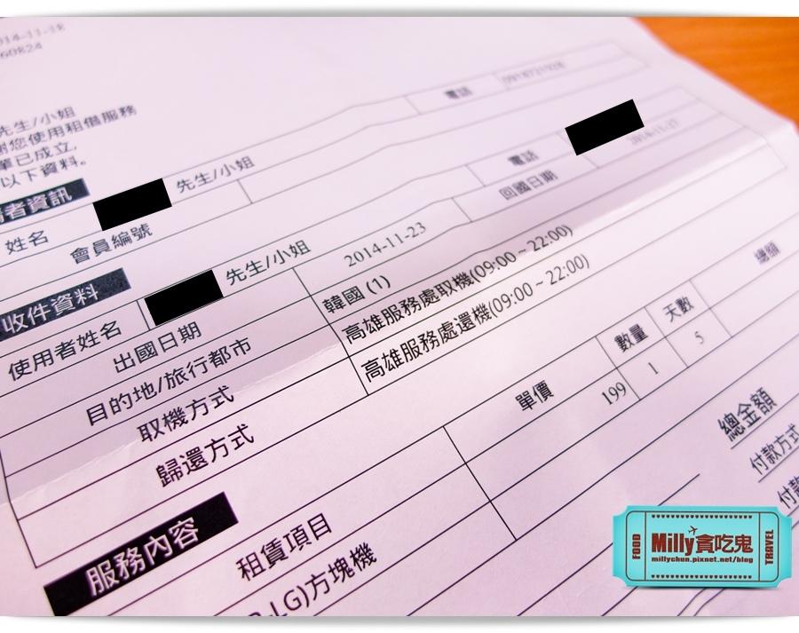 WIHI 韓國方塊機心得 0005.jpg