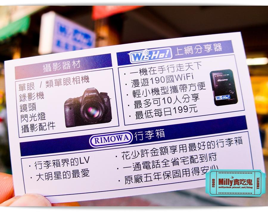 WIHI 韓國方塊機心得 0009.jpg
