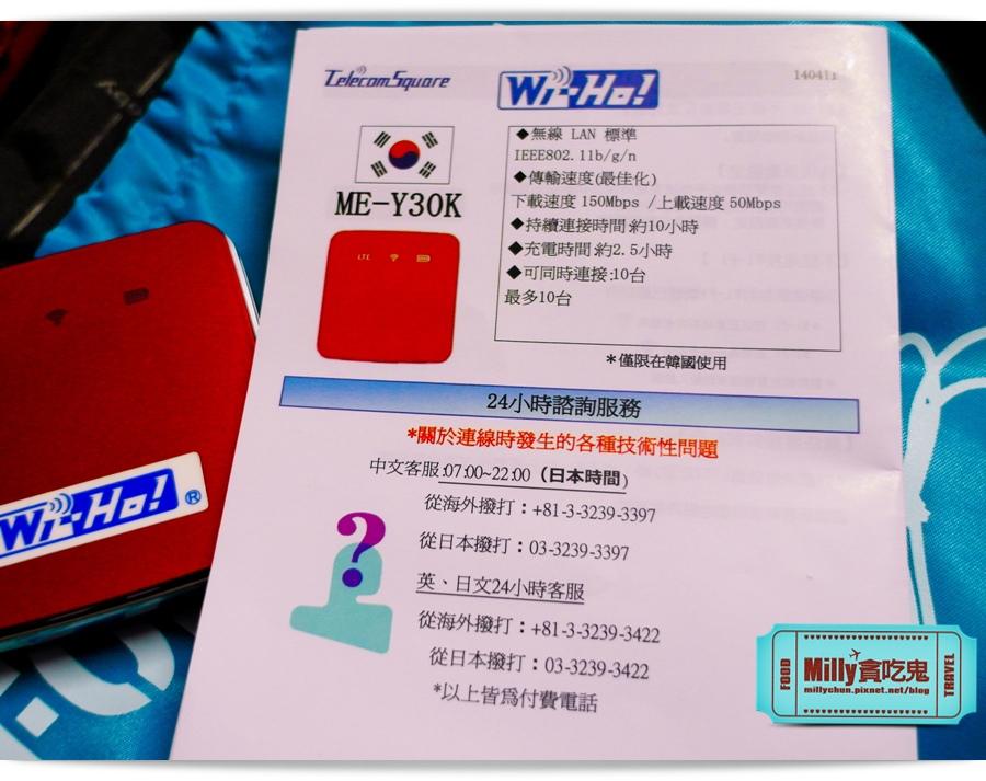 WIHI 韓國方塊機心得 0013.jpg