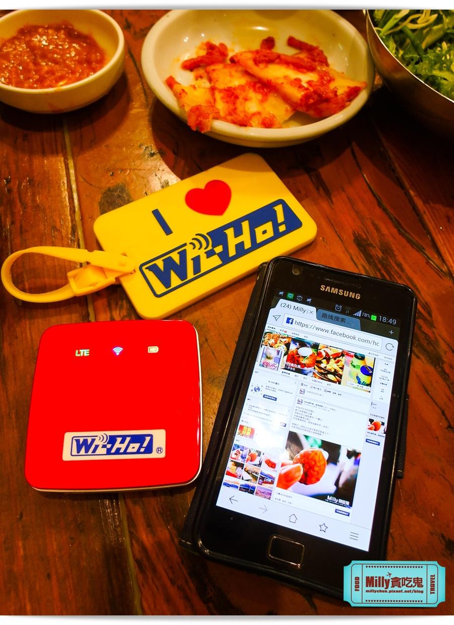 WIHI 韓國方塊機心得 0022.jpg