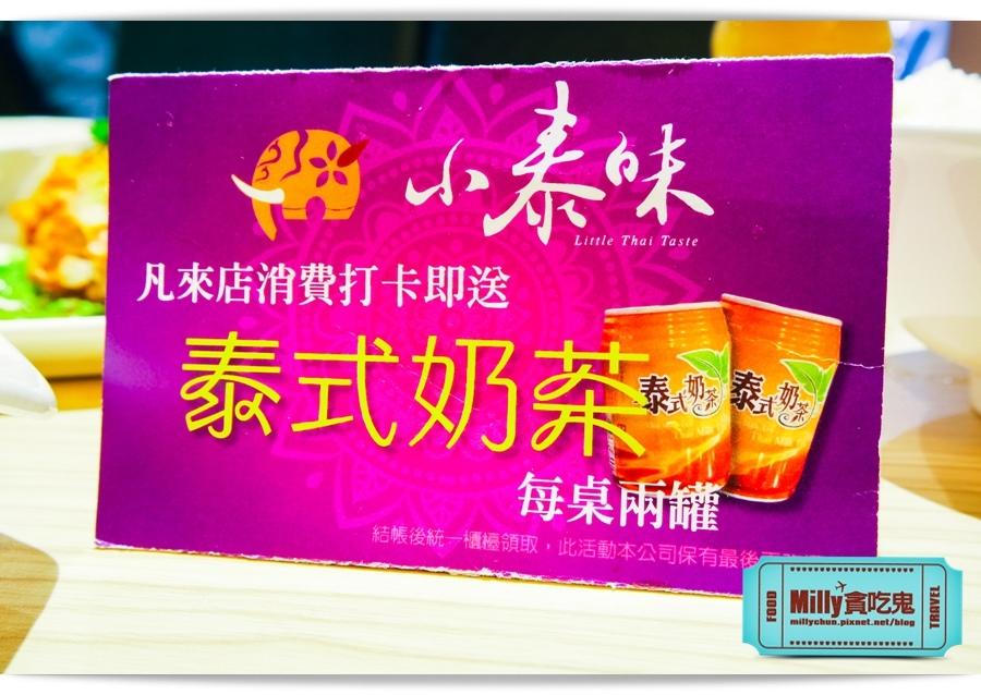 小泰味 台南德安百貨 0035.jpg