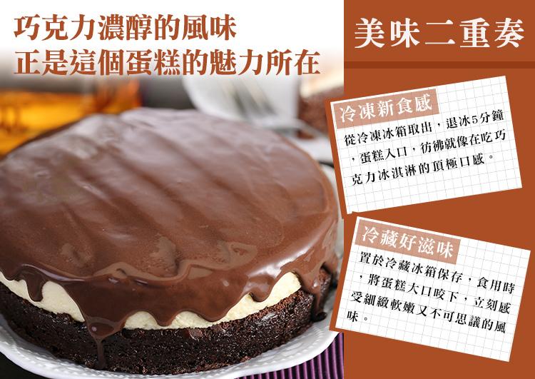 樂樂甜點超濃生巧克力布朗尼蛋糕 (1).jpg