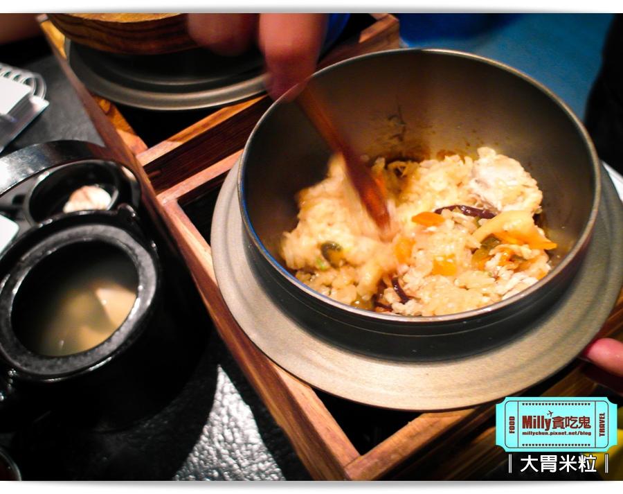 藝奇ikki日本料理0057.jpg