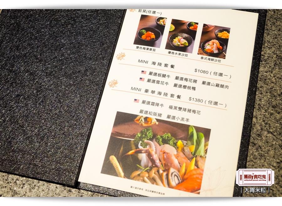 金荷mini精緻涮涮鍋016.jpg