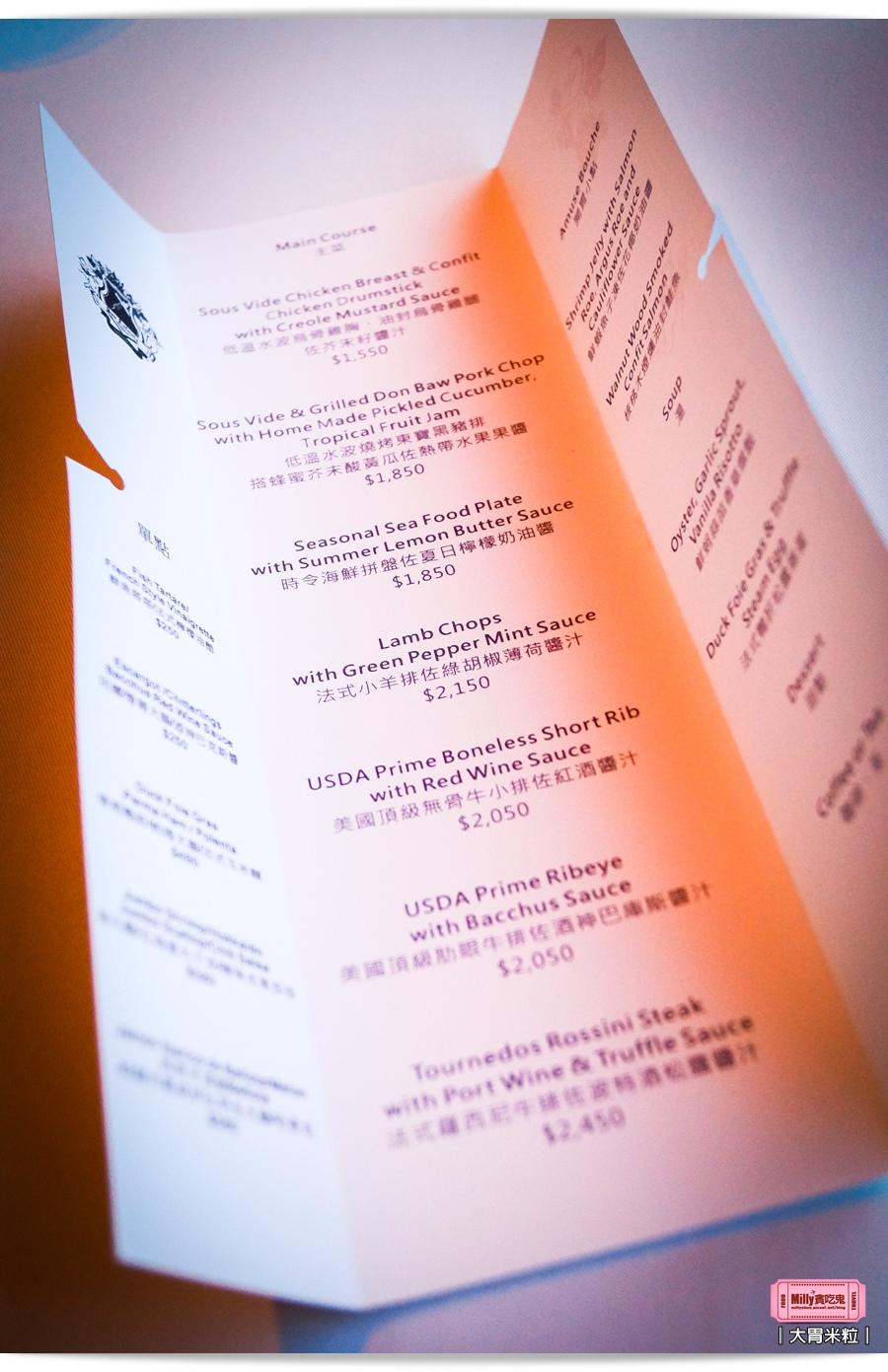 安多尼歐水岸歐式美食藝術餐廳0017.jpg