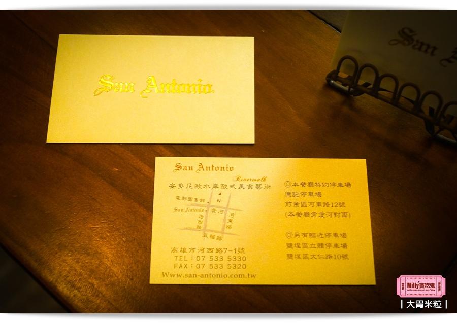 安多尼歐水岸歐式美食藝術餐廳0078.jpg