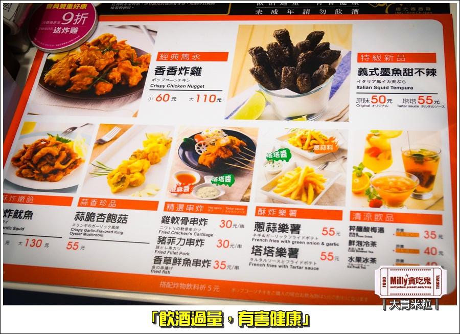 繼光香香雞漢神店008.jpg