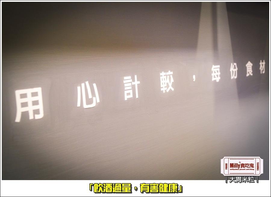 繼光香香雞漢神店033.jpg