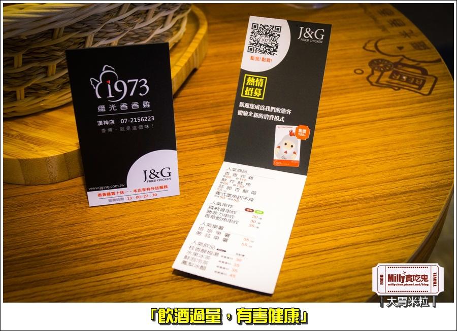 繼光香香雞漢神店038.jpg