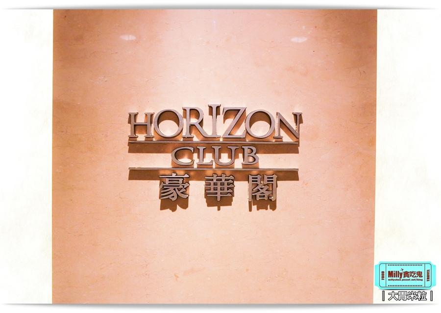 香格里拉台北遠東國際大飯店0021.jpg
