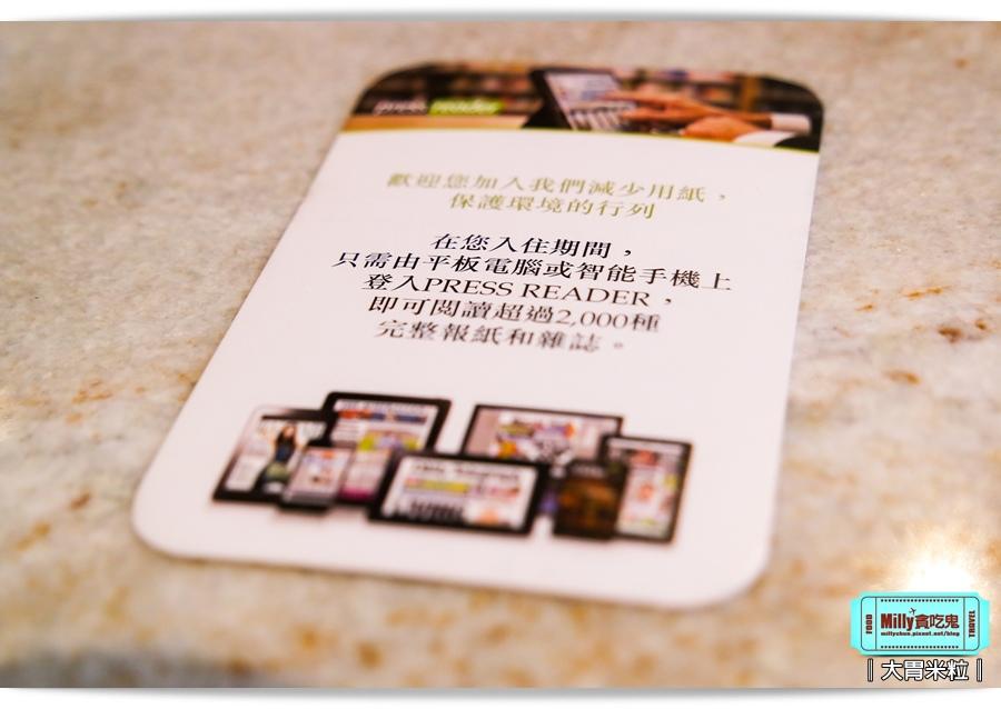 香格里拉台北遠東國際大飯店0042.jpg