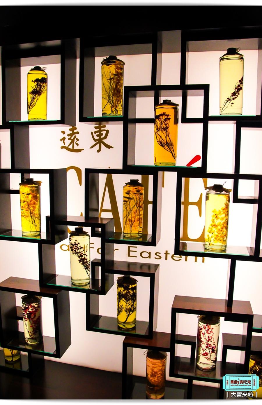 香格里拉台北遠東國際大飯店0066.jpg