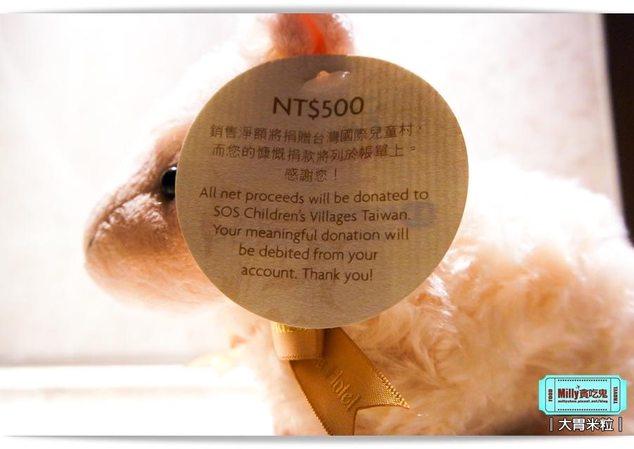香格里拉台北遠東國際大飯店0105.jpg