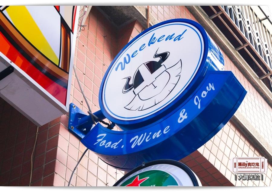 高雄weekend餐酒館003.jpg