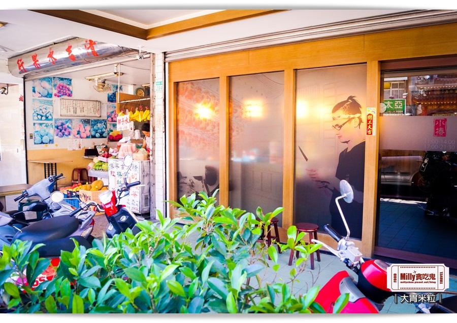 小椿食堂003.jpg