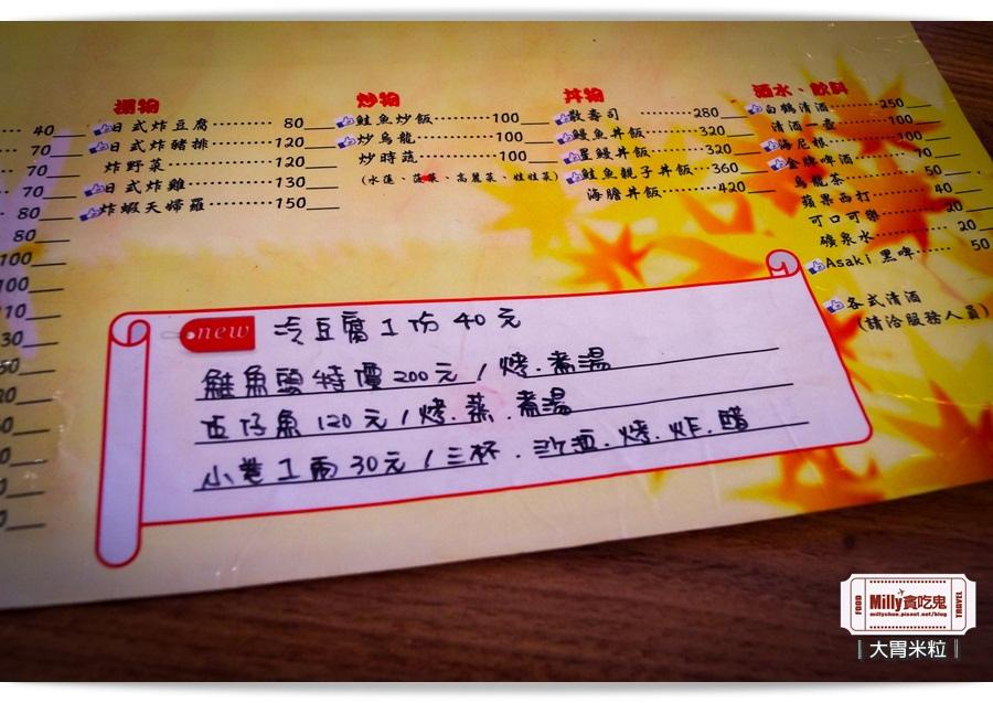 小椿食堂010.jpg
