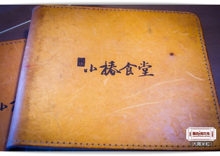 小椿食堂012.jpg