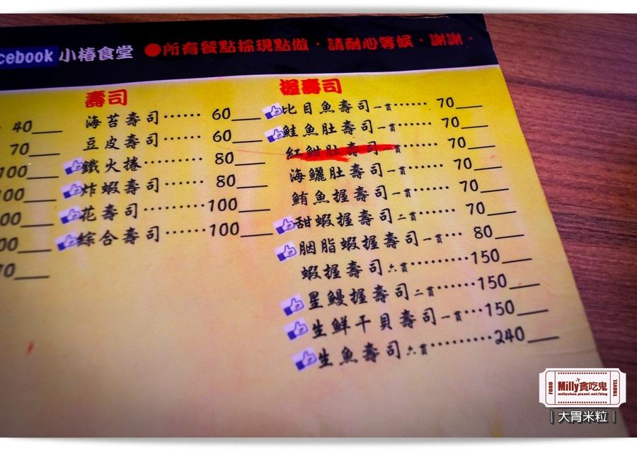 小椿食堂011.jpg