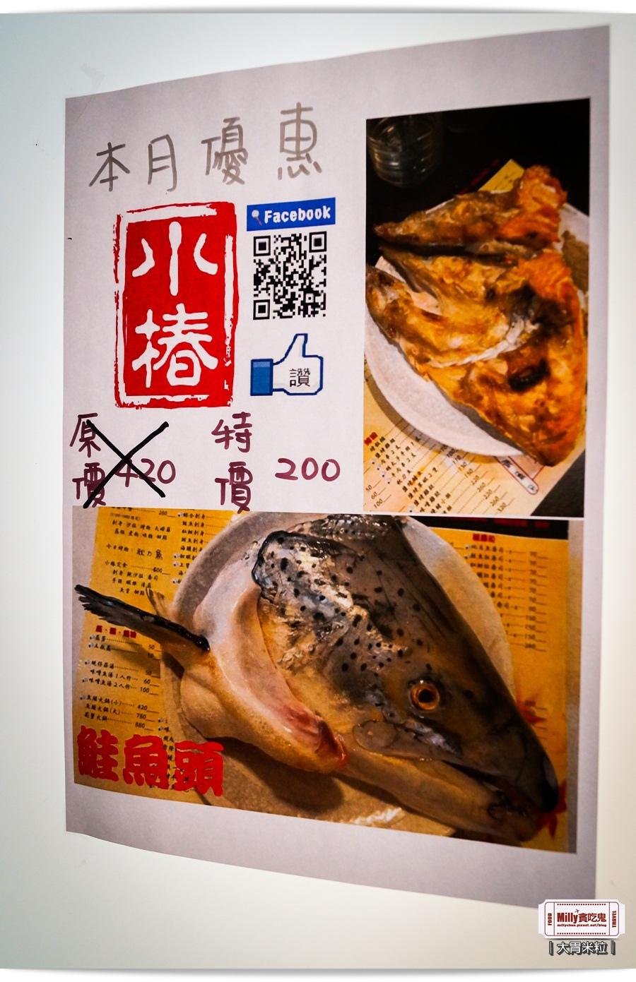 小椿食堂063.jpg