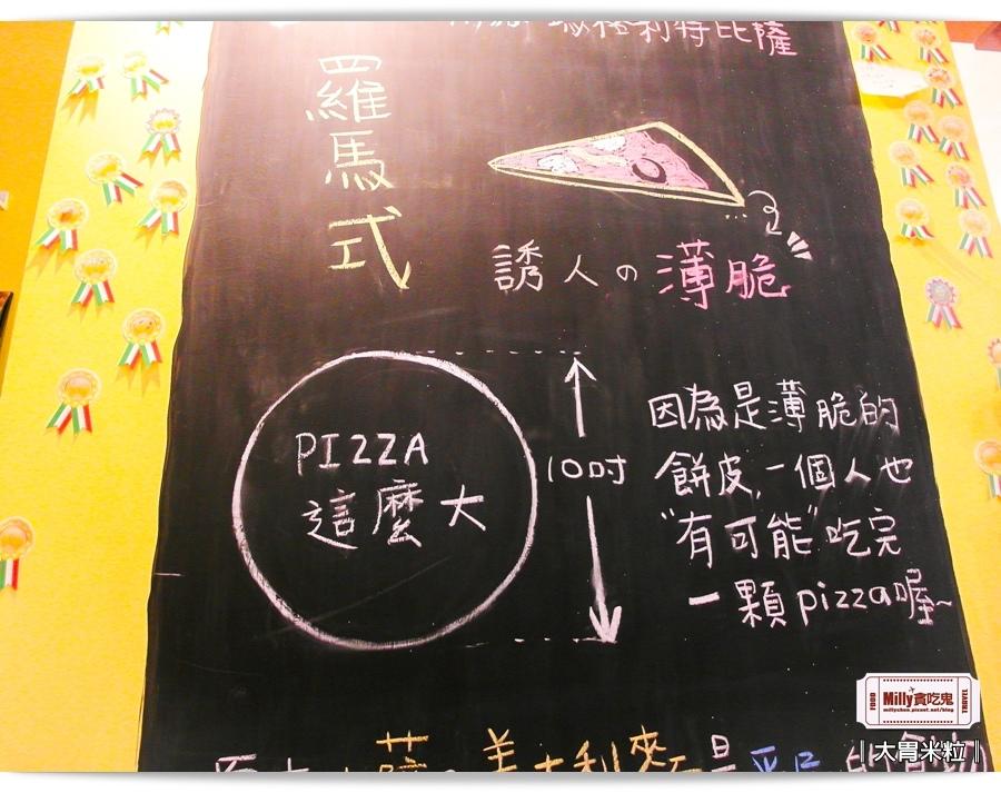 台南比薩斜塔PIZZA STYLE0021.jpg