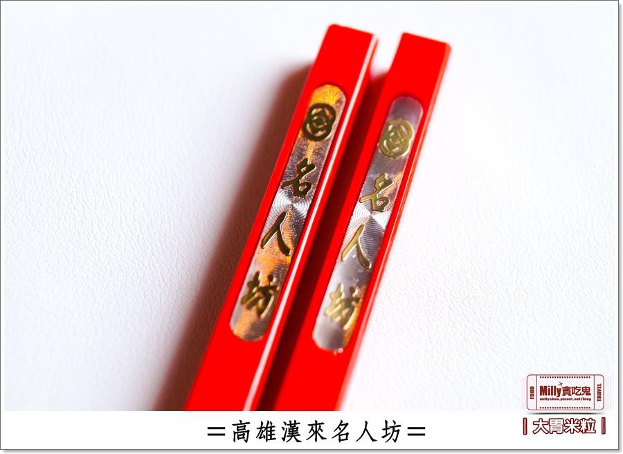 高雄漢來名人坊0022.jpg