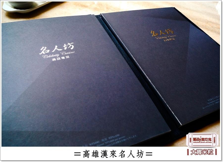高雄漢來名人坊0026.jpg