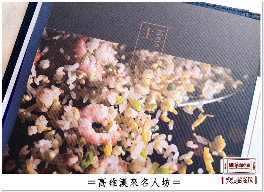 高雄漢來名人坊0101.jpg
