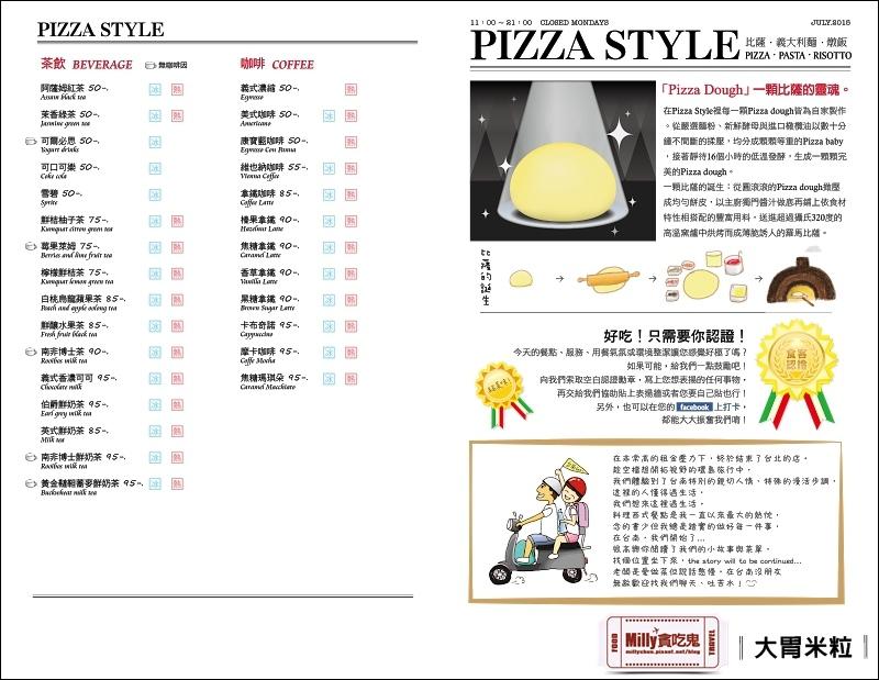 台南比薩斜塔菜單價位 (1).jpg