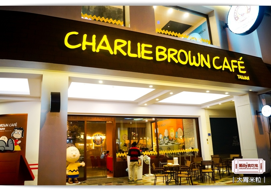 高雄查理布朗Cafe'0002.jpg