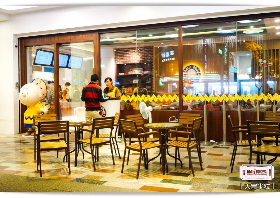 高雄查理布朗Cafe'0003.jpg