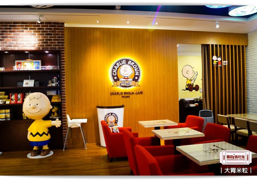 高雄查理布朗Cafe'0007.jpg