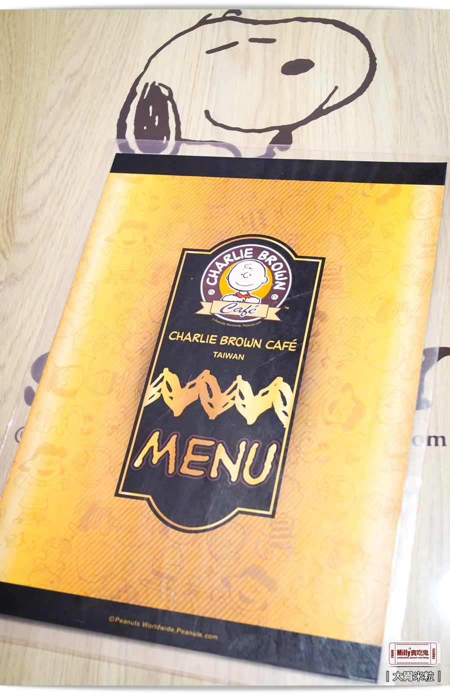 高雄查理布朗Cafe'0015.jpg