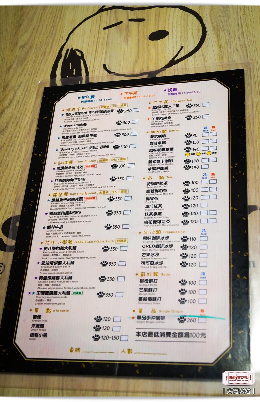 高雄查理布朗Cafe'0016.jpg