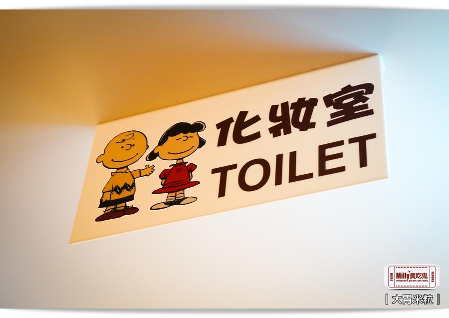 高雄查理布朗Cafe'0064.jpg