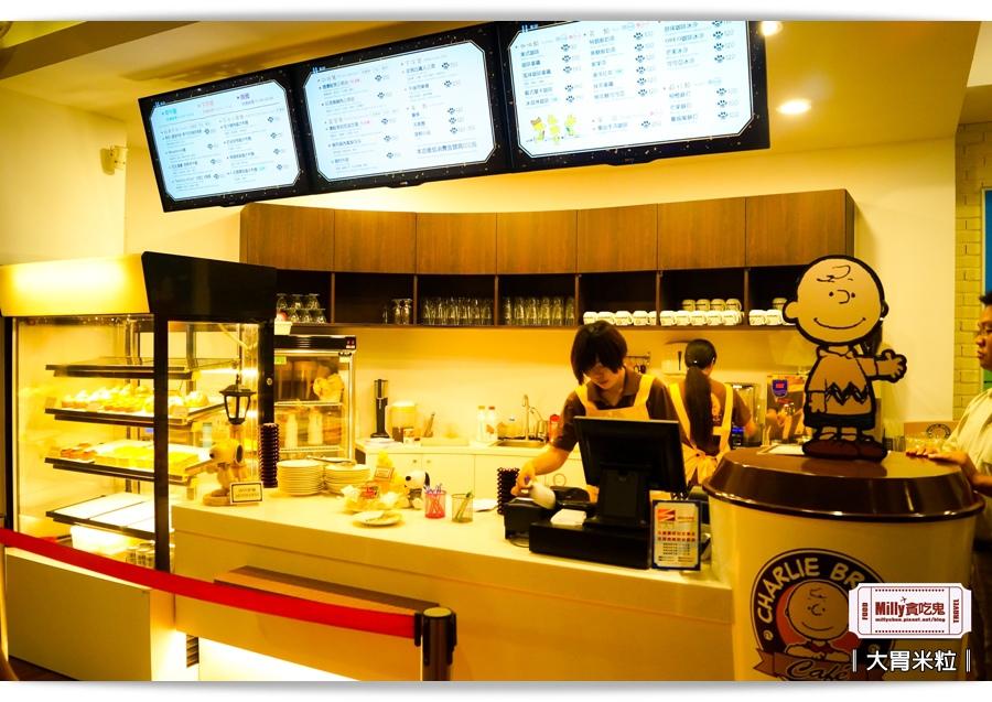 高雄查理布朗Cafe'0066.jpg