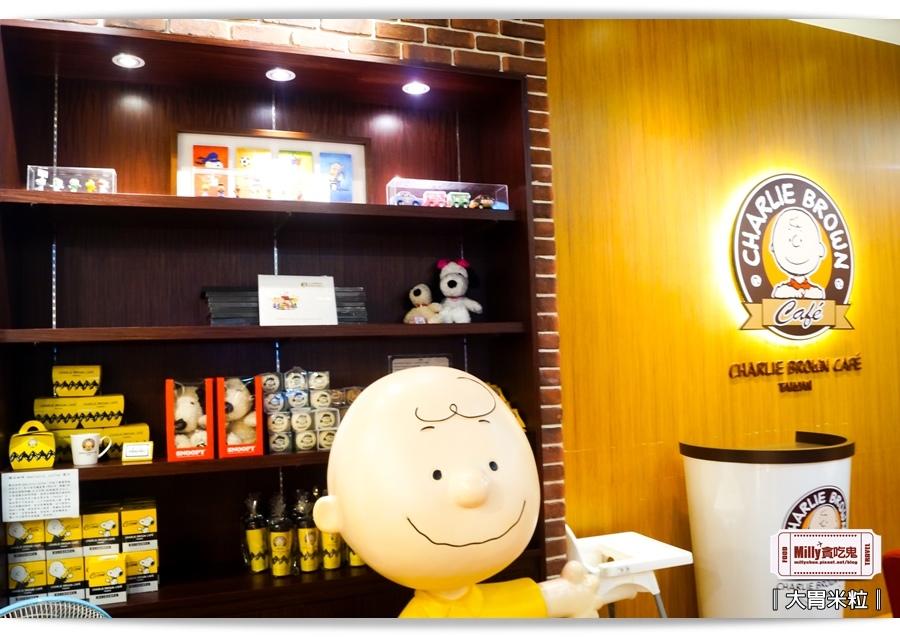 高雄查理布朗Cafe'0073.jpg