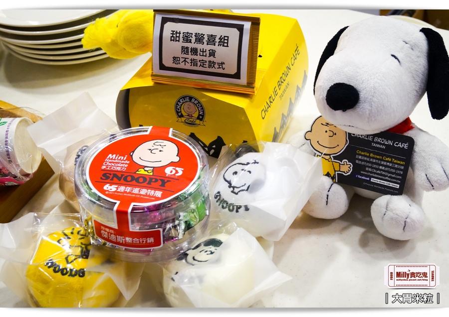 高雄查理布朗Cafe'0075.jpg