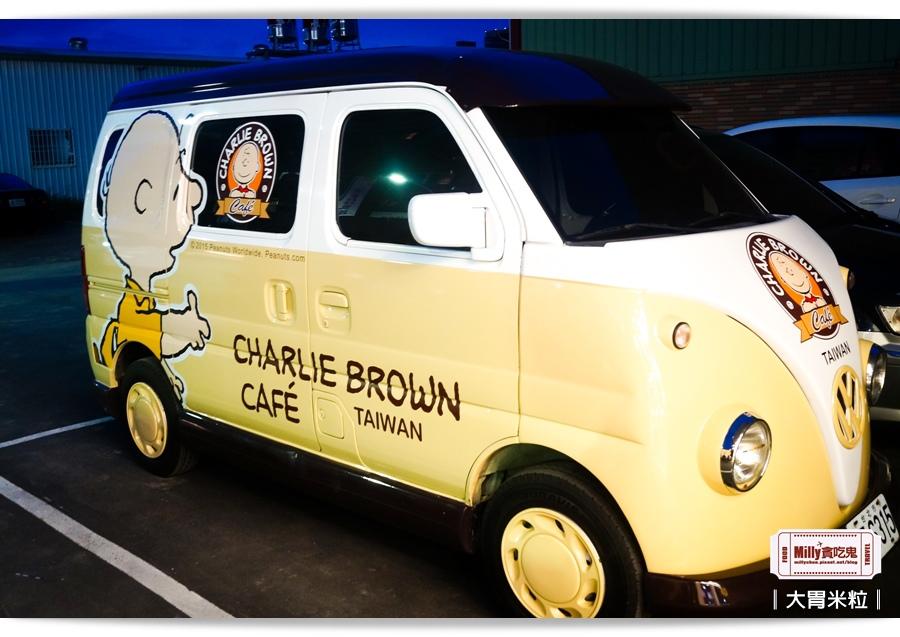 高雄查理布朗Cafe'0080.jpg