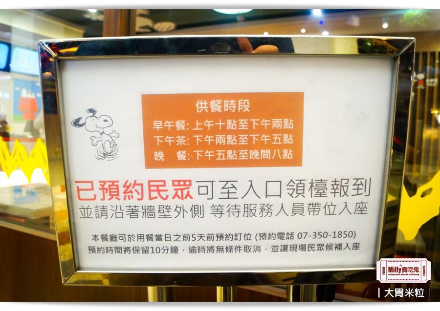 高雄查理布朗Cafe'0082.jpg
